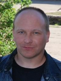 днепродзержинск знакомства по веб камере
