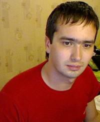 хочу познакомится девушкой красноярск